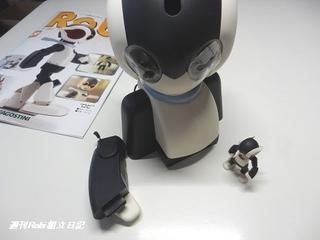 週刊ロビ9号組立画像27.jpg