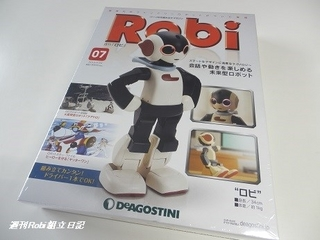 週刊ロビ第7号画像01.jpg