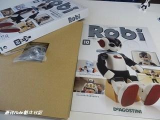 Robi10号画像02.jpg