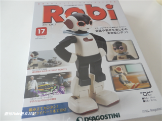 Robi17号01.png