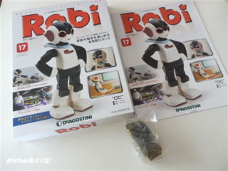 Robi17号02.png