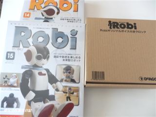 Robiオリジナルクロック03.png