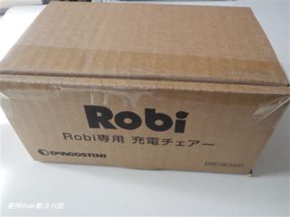 Robi専用充電チェア画像01.png